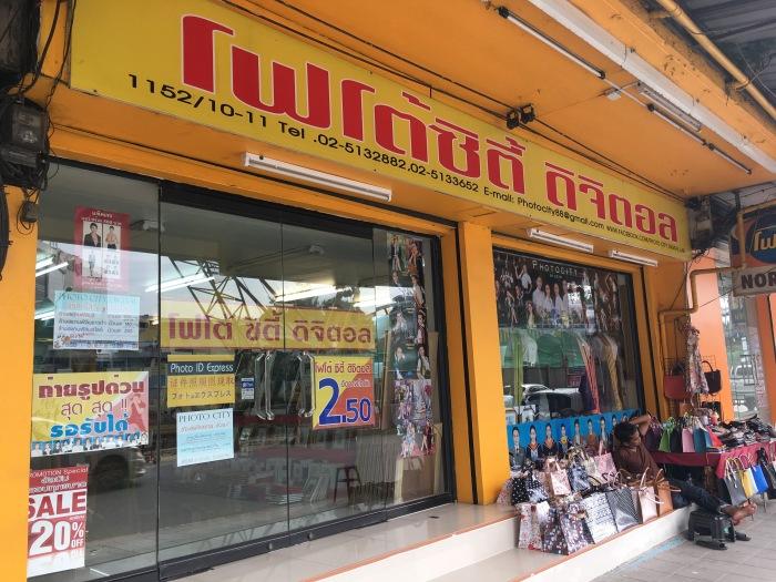 PhotoCity Bangkok